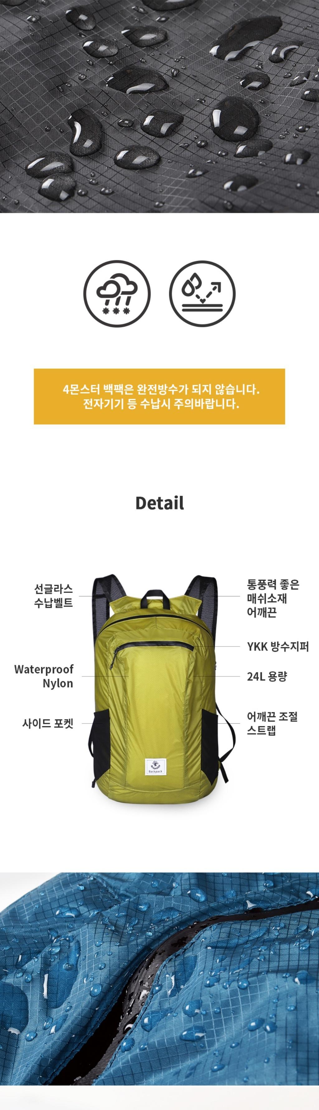 가방 등산가방 폴딩백팩 백팩